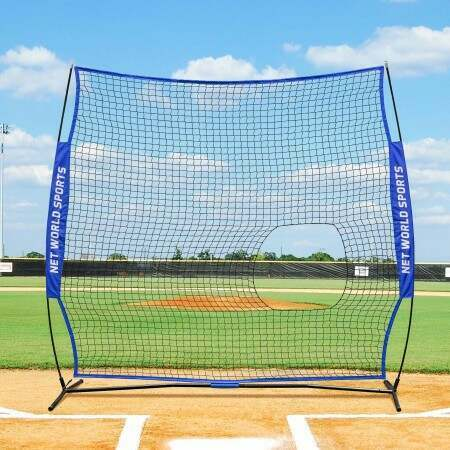 Collapsible Softball Pitching Screen | Net World Sports