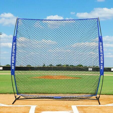 FORTRESS Portable Square Screen For Baseball Players