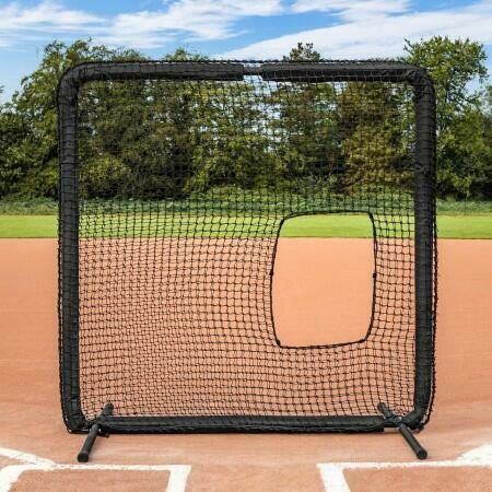Softball Pitcher's Screen | Net World Sports