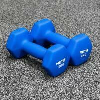 METIS Neopreen hex dumbbells [2kg] - Paar