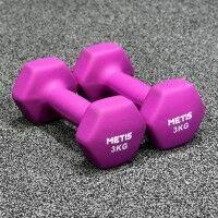 METIS Neoprene Hex Dumbbells x2 [3kg]