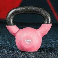 METIS Neoprene Kettlebells [4kg]