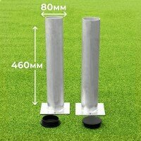 80mm Ground Sockets For Football Goals [Set of 2 With Lids]
