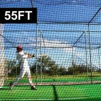 45ft x 12ft x 12ft Baseball Batting Cage Nets (#36)