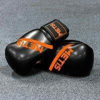 Guantes de Boxeo METIS [Negro 14oz]