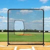 FORTRESS Regulation Softball Pitching Screen