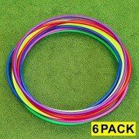 Hula Hoops [18in] - Pack of 6