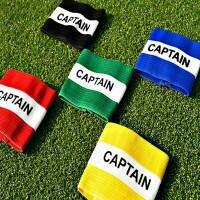 Black - Football Captains Armbands [Senior]
