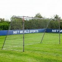 4.9m x 2.1m Replacement Nets for FORZA Steel42 Football Goals