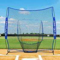 FORTRESS Pop-Up Baseball Sock Netz Screen