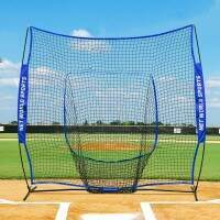 FORTRESS Pop-Up Baseball Hitting Net
