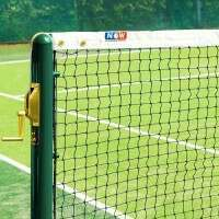 Vermont 2mm Tennis Net [12,8m Doubles - 4,5kg] - Loop & Pin