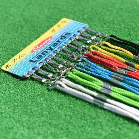 Multi-Coloured Lanyards