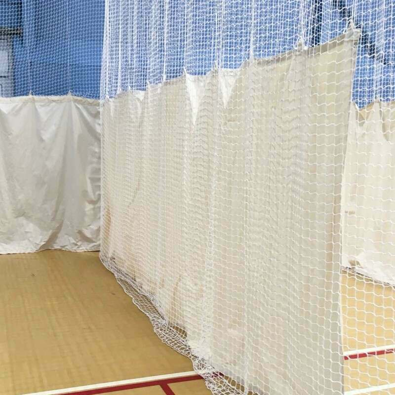 Mesh Cricket Nets | Indoor Netting