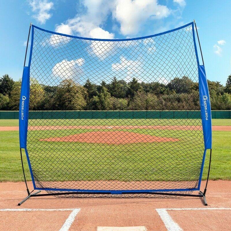 FORTRESS Portable Baseball Protective Screen | Net World Sports