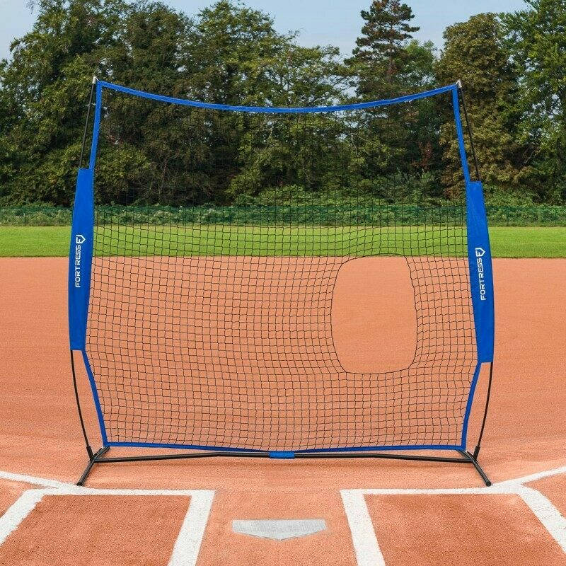 FORTRESS Portable Softball Pitching Screen | Net World Sports
