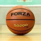 Video for Palla da pallacanestro da allenamento FORZA SD200