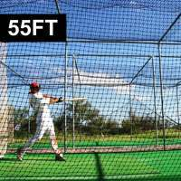 55ft FORTRESS baseball batting cage net />